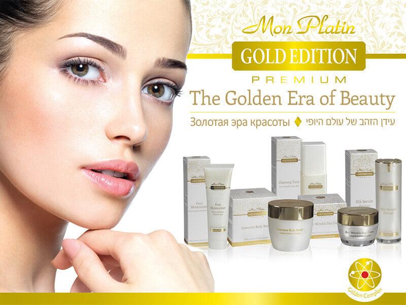 קרם זהב עם מרכיבים אקטיביים נגד הזדקנות העור